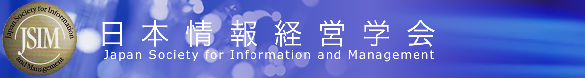 Japan Society for Information and Management (JSIM)